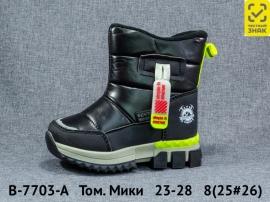 Том. Мики Дутики B-7703-A 23-28