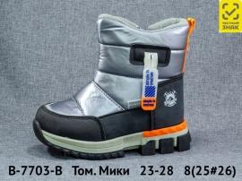Том. Мики Дутики B-7703-B 23-28