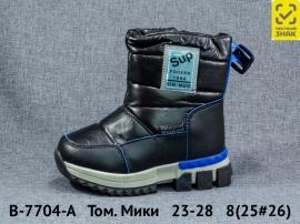 Том. Мики Дутики B-7704-A 23-28