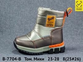 Том. Мики Дутики B-7704-B 23-28