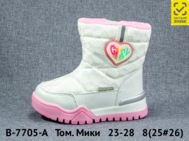 Том. Мики Дутики B-7705-A 23-28