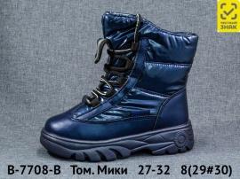 Том. Мики Ботинки зимние B-7708-B 27-32