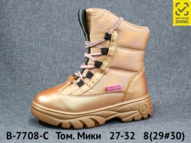Том. Мики Ботинки зимние B-7708-C 27-32