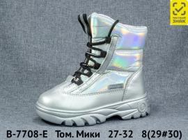 Том. Мики Ботинки зимние B-7708-E 27-32