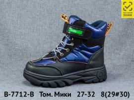 Том. Мики Дутики B-7712-B 27-32