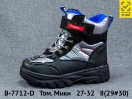 Том. Мики Дутики B-7712-D 27-32