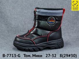 Том. Мики Дутики B-7713-G 27-32
