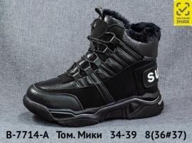 Том. Мики Ботинки зимние B-7714-A 34-39