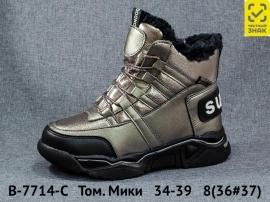 Том. Мики Ботинки зимние B-7714-C 34-39