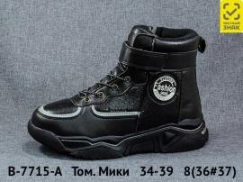 Том. Мики Ботинки зимние B-7715-A 34-39