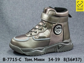 Том. Мики Ботинки зимние B-7715-C 34-39