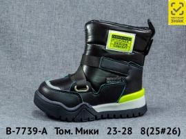 Том. Мики Дутики B-7739-A 23-28