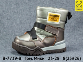 Том. Мики Дутики B-7739-B 23-28