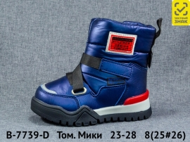 Том. Мики Дутики B-7739-D 23-28