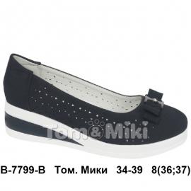 Том. Мики Туфли летние B-7799-B 34-39