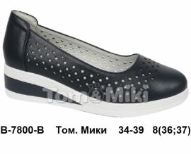 Том. Мики Туфли B-7800-B 34-39
