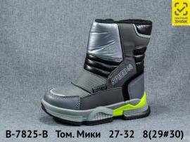 Том. Мики Сноубутсы B-7825-B 27-32