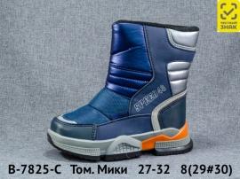 Том. Мики Сноубутсы B-7825-C 27-32