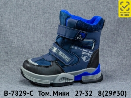 Том. Мики Сноубутсы B-7829-C 27-32