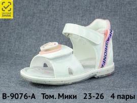 Том. Мики Сандалии LED B-9076-A 23-26