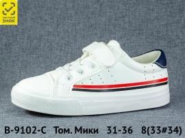 Том. Мики Кеды B-9102-C 31-36