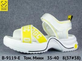 Том. Мики Босоножки B-9119-E 35-40