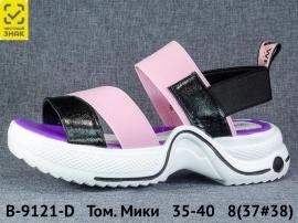 Том. Мики Босоножки B-9121-D 35-40