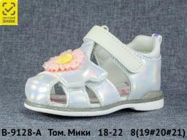 Том. Мики Босоножки B-9128-A 18-22