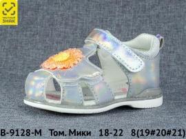 Том. Мики Босоножки B-9128-M 18-22