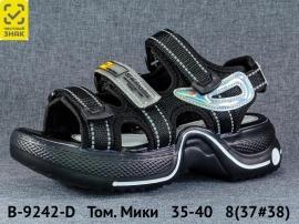 Том. Мики Босоножки B-9242-D 35-40
