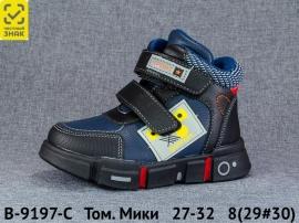 Том. Мики Ботинки демисезонные B-9197-C 27-32