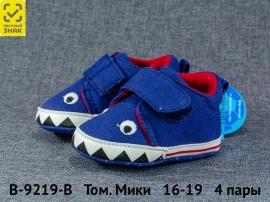 Том. Мики Пинетки B-9219-B 16-19