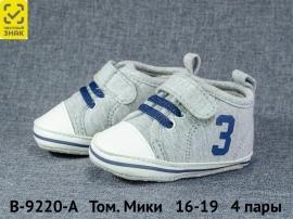 Том. Мики Пинетки B-9220-A 16-19
