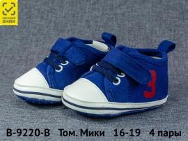 Том. Мики Пинетки B-9220-B 16-19