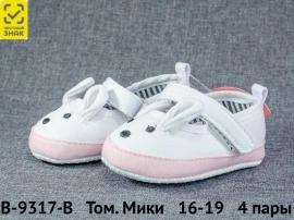 Том. Мики Пинетки B-9317-B 16-19