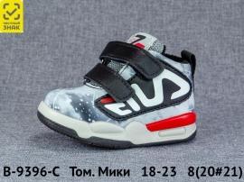 Том. Мики Ботинки демисезонные B-9396-C 18-23