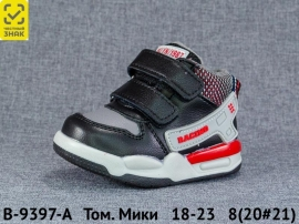 Том. Мики Ботинки демисезонные B-9397-A 18-23
