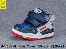 Том. Мики Ботинки демисезонные B-9397-B 18-23