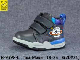 Том. Мики Ботинки демисезонные B-9398-C 18-23