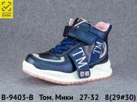 Том. Мики Ботинки демисезонные B-9403-B 27-32