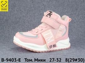 Том. Мики Ботинки демисезонные B-9403-E 27-32