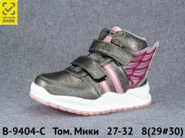 Том. Мики Ботинки демисезонные B-9404-C 27-32