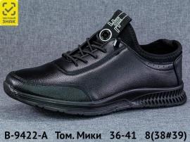 Том. Мики Туфли B-9422-A 36-41