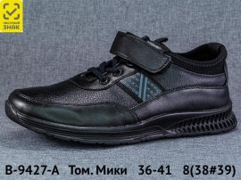 Том. Мики Туфли B-9427-A 36-41