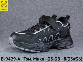 Том. Мики Ботинки демисезонные B-9429-A 33-38