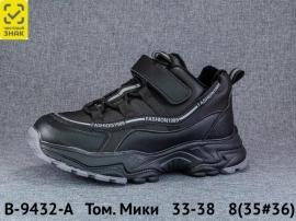 Том. Мики Ботинки демисезонные B-9432-A 33-38