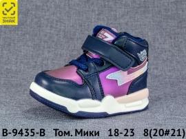 Том. Мики Ботинки демисезонные B-9435-B 18-23