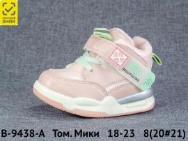 Том. Мики Ботинки демисезонные B-9438-A 18-23