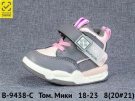 Том. Мики Ботинки демисезонные B-9438-C 18-23