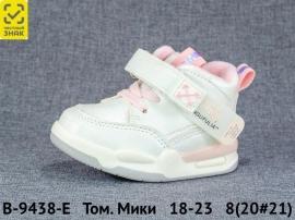 Том. Мики Ботинки демисезонные B-9438-E 18-23